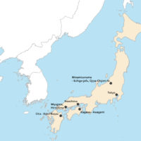 Reisemål i Japan