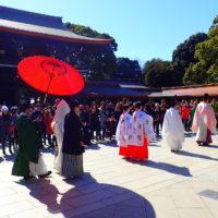 Bryllupsseremoni ved Meiji Jingu Shrine, Harajuku, Tokyo