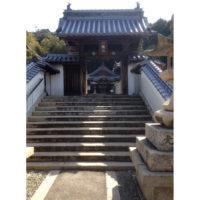 Honmura tempel, Naoshima