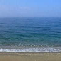 Utsikt fra Naoshima