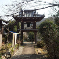 Shoganji buddhist-tempel, Oita-ken